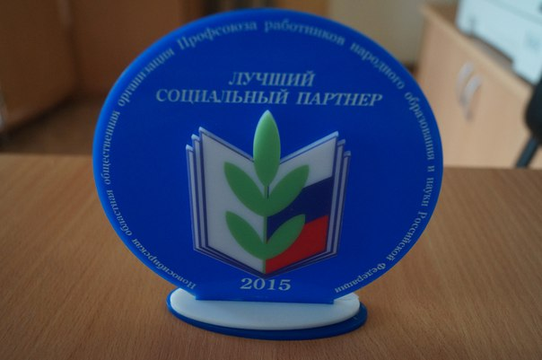 Новосибирский государственный архитектурно