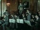 Репетиция оркестра (фрагмент из 5 серии 2 сезона Дживс и Вустер )