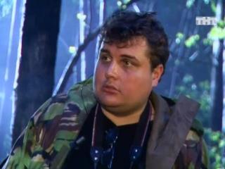 Битва экстрасенсов 2 сезон 4 серия (2007)