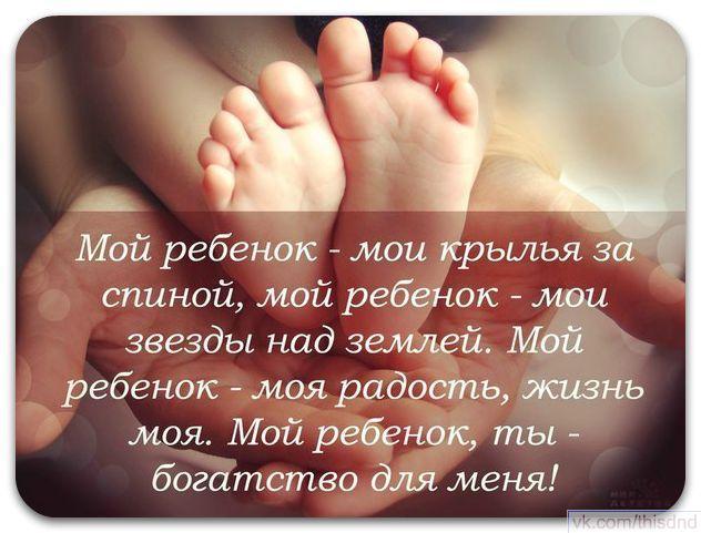 Красивый стих моим детям и семье