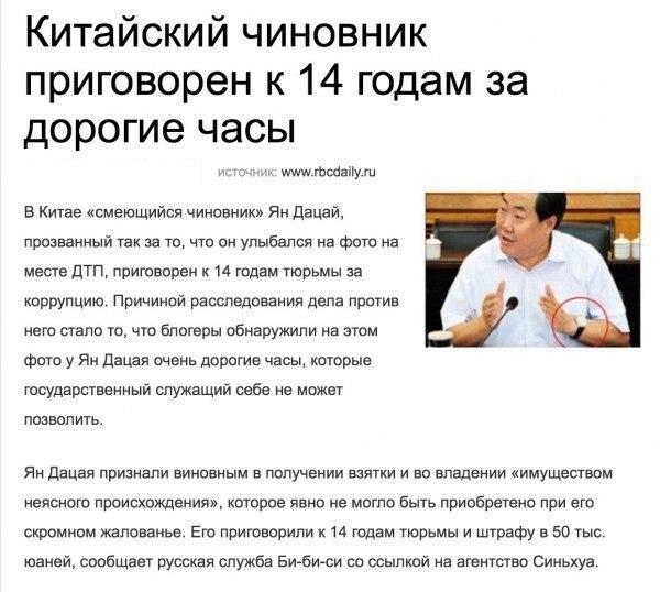 """Есть только один способ реформировать госслужбу в Украине: """"под корешок"""" - разогнать и набрать заново, - посол Украины в Австрии Щерба - Цензор.НЕТ 7854"""
