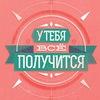 ► Мотивация и Саморазвитие | Motive4you.ru