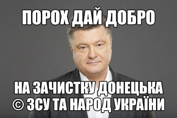 Львовские волонтеры передали украинским бойцам на Донбассе 10 автомобилей - Цензор.НЕТ 6584