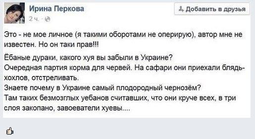 Российские военные на Донбассе массово пишут рапорты на увольнение, - ГУР Минобороны - Цензор.НЕТ 8409