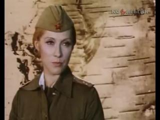 ★ Ирина Мирошниченко - В лесу прифронтовом