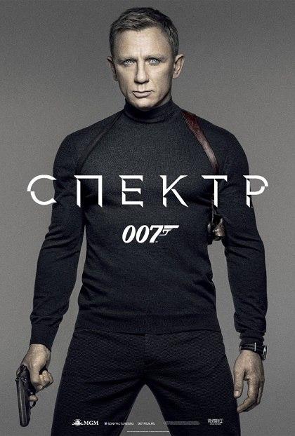 007.alissta.ru/007.html