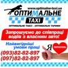 Optimalne Taxi