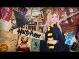 Костюм на Хэллоуин своими руками Гарри Поттер за 15 минут Волшебная палочка Шляпа ведьмы DIY 2015