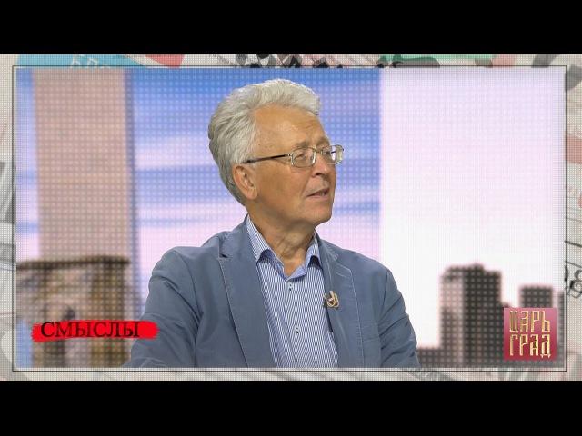 Валентин Катасонов Безналичные деньги – вне закона