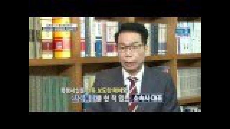 김현중 vs 최 씨, 길어지는 법정공방 진실은 [151102 OBS ]