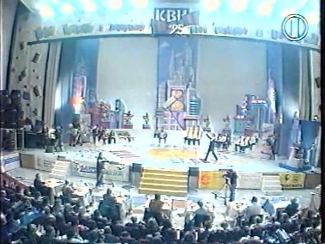КВН Высшая лига 1995 Вторая 1 8