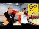 Передвижения в боксе и работа на ногах челнок сайд степ уходы уроки бокса Николая Талалакина
