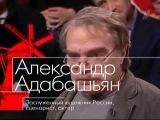 Суд над Никитой Михалковым! Разоблачение! 05.08.2015 Н