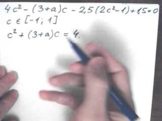 Найдите все значения параметра а, при каждом из которых уравнение имеет хотя бы один корень