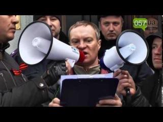 Сегодня 31.01.2015. Моторола принимал участие в митинге за федерализацию в Харькове.Новости Украина