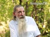 Трехлебов А.В. 2012 Йога лагерь Аура (часть 3)
