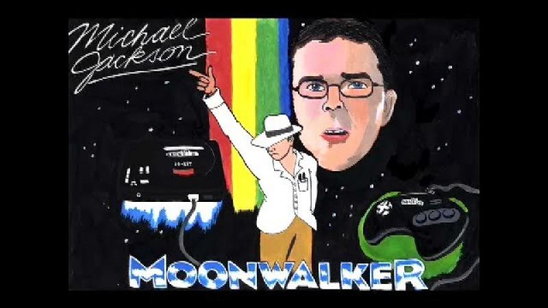 Moonwalker [AVGN 63 - Русская озвучка RVV]