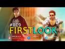 RamCharan RC9 Movie First look | Srinu Vaitla | Ram Charan | Rakul Preet Singh | Kriti Kharbanda