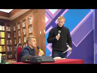 КВН Проигрыватель - 2015 Первая лига Вторая 1/2 Стэм