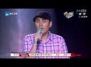 Дударай_Dudarai_The Voice of China_2013 08 02