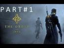 The Order 1886 [1080p] - Прохождение. Часть 1: Ты рыцарь навсегда
