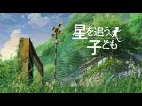 NMT-Sub Hoshi wo Ou Kodomo Blu-ray BOX