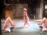 Акробатические трюки  Сёстры Росс