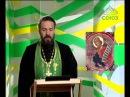 19 мая. Святой праведный Иов Многострадальный