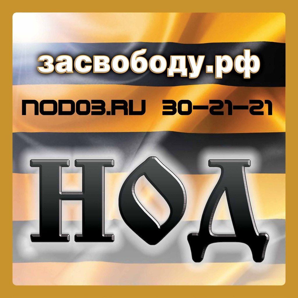 Афиша Улан-Удэ Собрание от 17 января 2015 года
