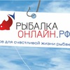 РыбалкаОнлайн.рф
