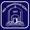 "ФБУ ""Ивановский ЦСМ"""