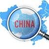 Доставка товаров и грузов из Китая и в Китай