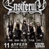 ENSIFERUM (Fin)    11.04.15    Москва