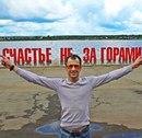 Николай Иванов фото #43