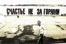 Николай Иванов фото #33