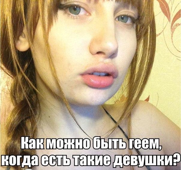 Трансексуалки киев область 8 фотография
