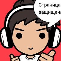 Аватар Арсения Рыженкова