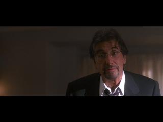 Монолог Аль Пачино о неудачниках из фильма