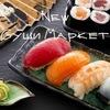New Суши Маркет | Суши | Роллы | Круглосуточно