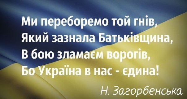 """""""Произошедшая с нами трагедия для Украины может принести пользу в перспективе"""", - экс-глава УГКЦ Гузар - Цензор.НЕТ 5952"""