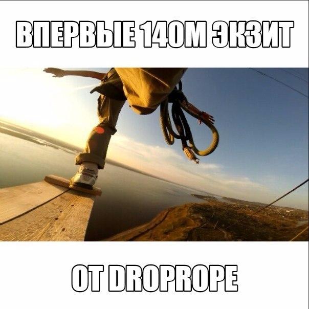 Афиша Хабаровск 03/05 Главные прыжки весны. Новый экзит 140м!