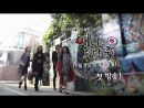 Скандал в Сонгюнгване  ( 20-ая Заключительная  серия )