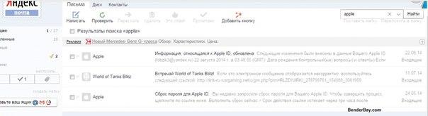 Схема заработка на блокировке Apple устройств (серая) | [Infoclub.PRO]