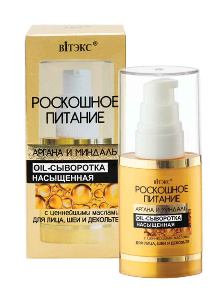 Web-cosmetics.ru - интернет-магазин белорусской парфюмерии и косметики адреса магазинов белорусской косметики белита витекс бело.