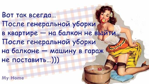 http://cs14111.vk.me/c622516/v622516928/10093/0oopojHSMZE.jpg