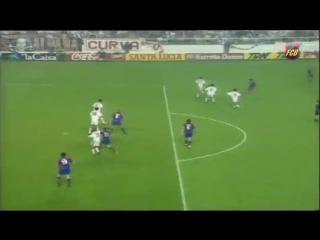 Гол Луиса Энрике в ворота Севильи (1996/97)