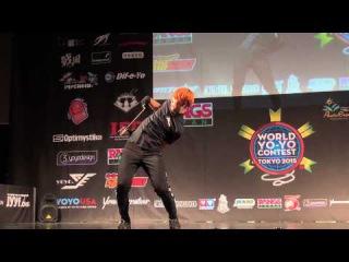 2015World 1A Final 03 Iori Yamaki