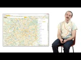 Как работает поиск по Яндекс.Картам