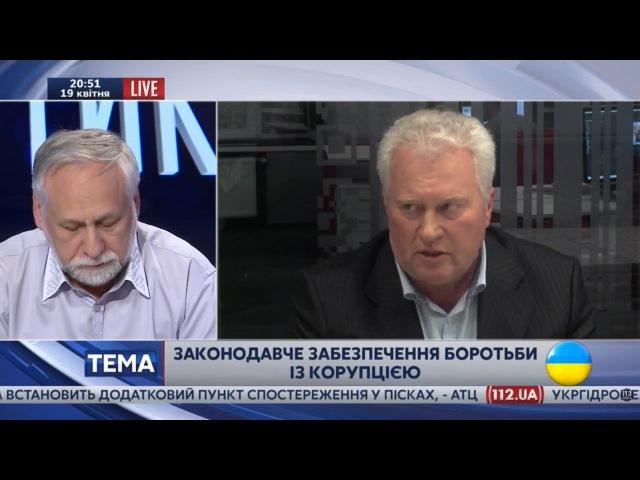Аркадій Корнацький Верховна Рада працює на двійку