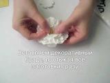 Цветок из пластичной замши (2 часть) от Сангина.ру